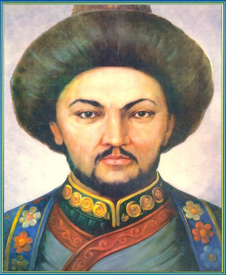 АБУЛХАИР - великий казахский султан.