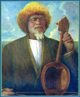 АСАН КАЙГЫ - жырау, поэт-философ.